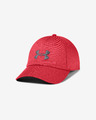 Under Armour Armour Twist Adjustable Kapa