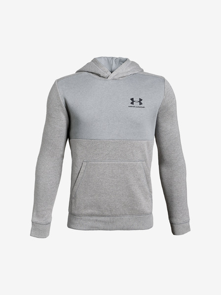 Under Armour EU Jopica otroška