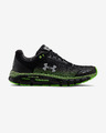 Under Armour HOVR™ Infinite Superge