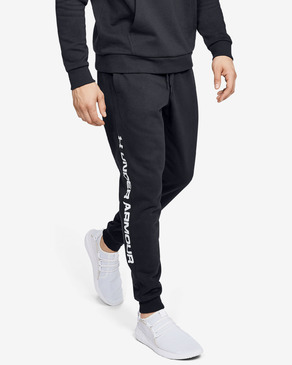 Under Armour Rival Fleece Trenirka
