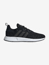 adidas Originals X_PLR S Superge